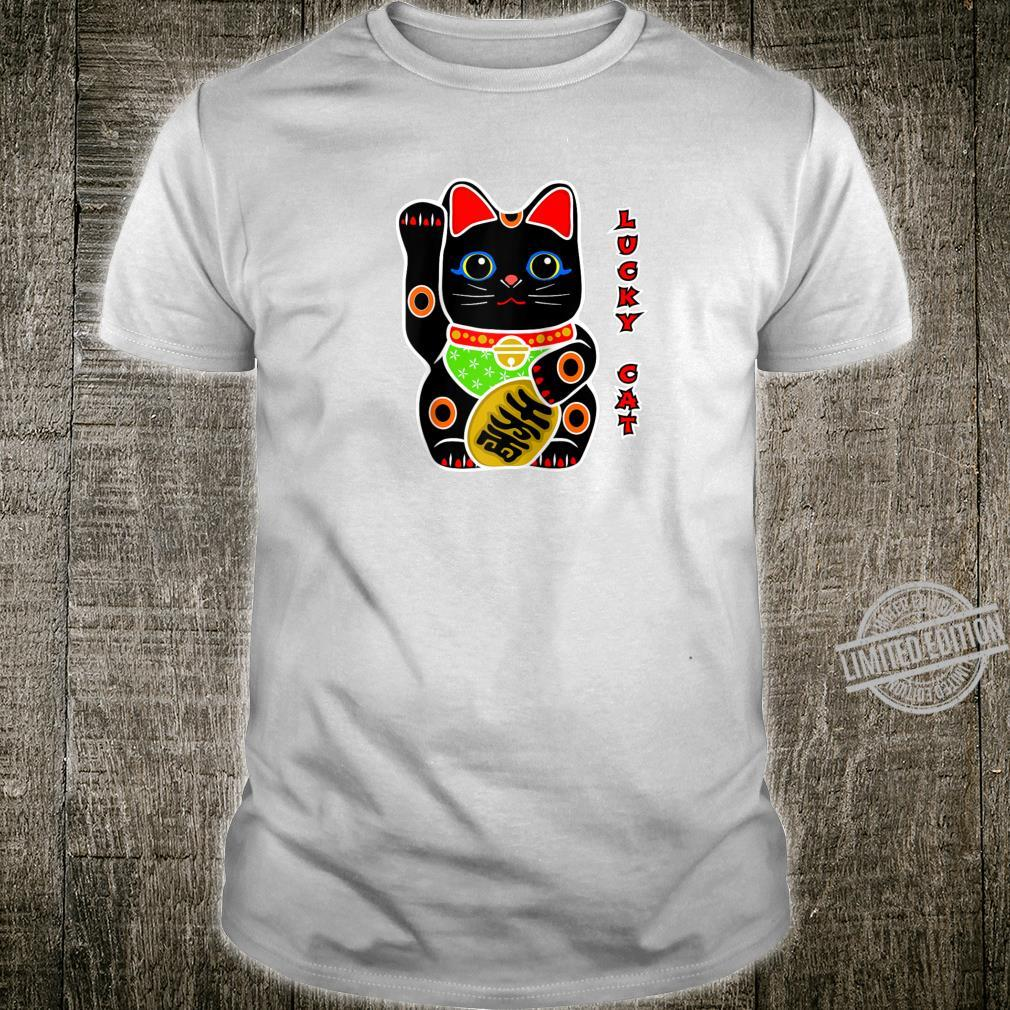 Cute Black Lucky Cat Maneki Neko Beckoning Fortune Right Paw Shirt