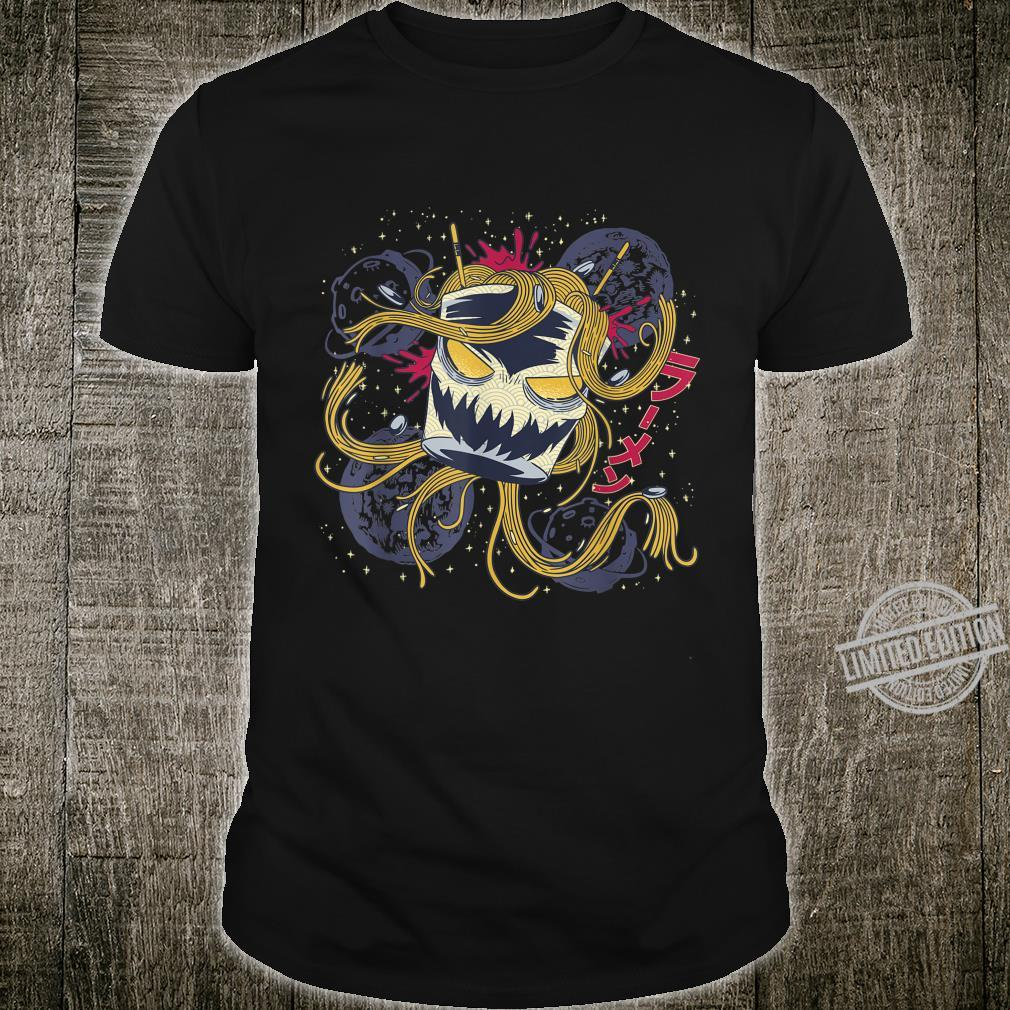 Great Kawaii Japanese Ramen Space Monster Anime Otaku Shirt