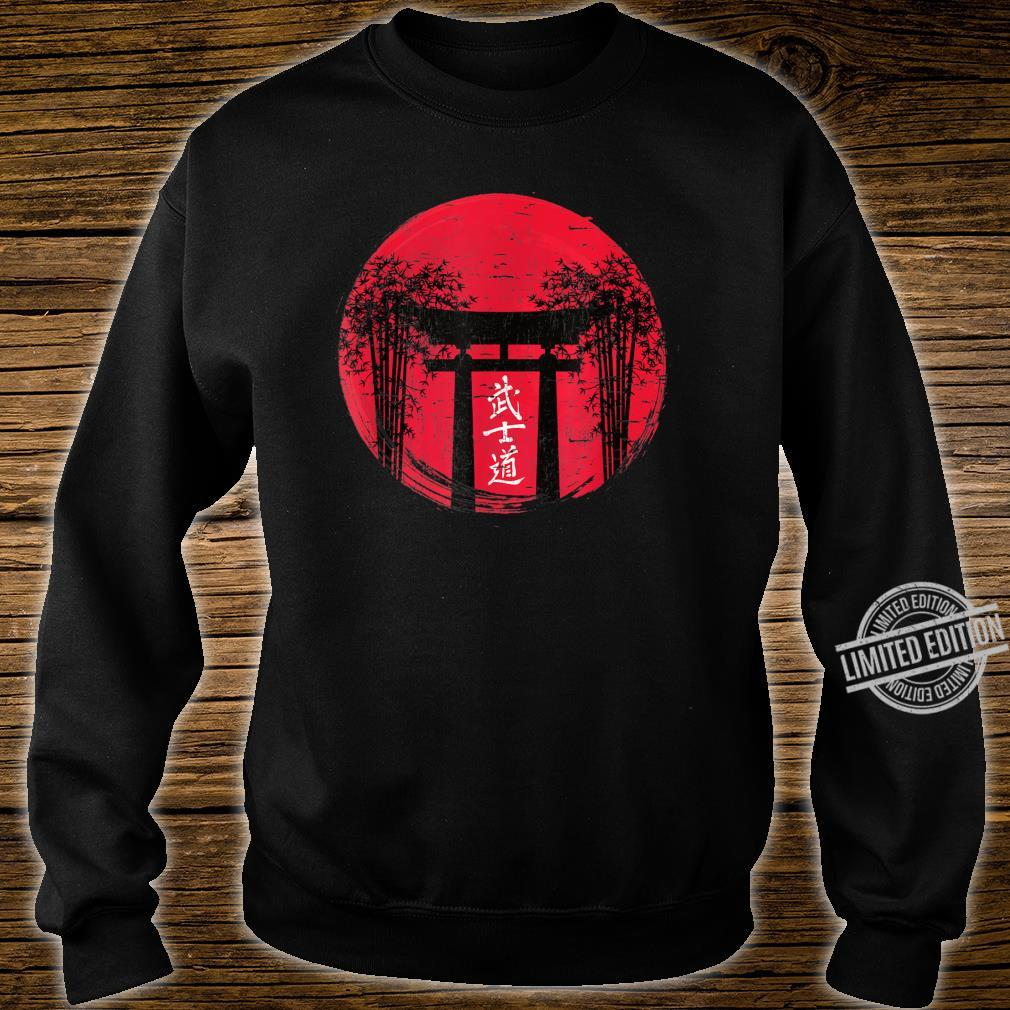 Japanese Red Sun Japan Bushido Shrine Vintage Retro Shirt sweater