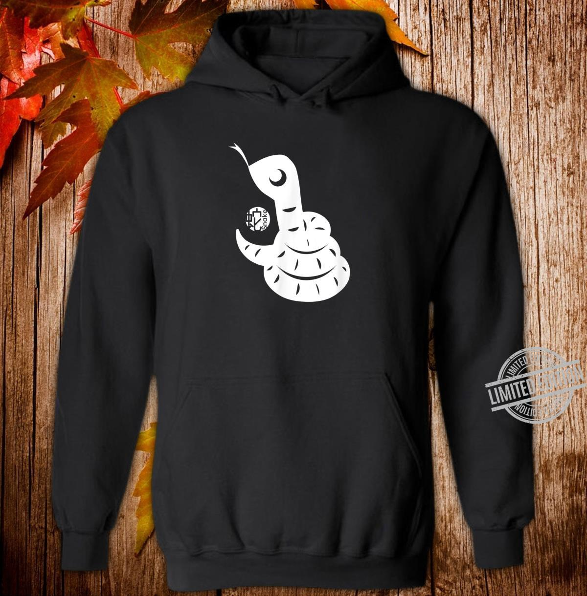 Year of The Snake Chinese Zodiac Lunar New Year Shirt hoodie